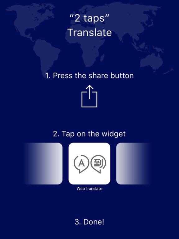WebTranslate - Instant translation on browser Screenshot
