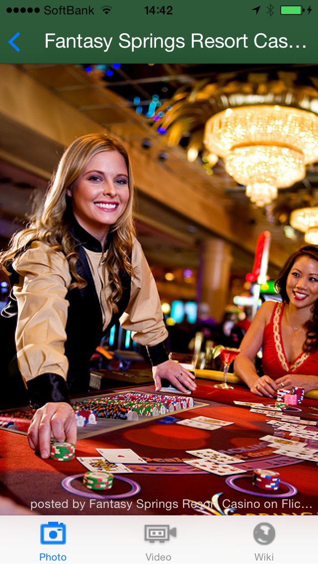 Как называется человек который в казино раздаёт фишки казино онлайн х