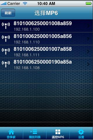 aigo MP6 cloud player 1 0 0 Utilities Music free download for iOS