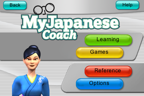 My Japanese Coach screenshot 1