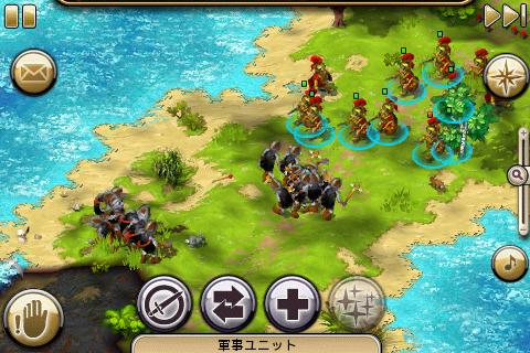 The Settlers - FREE screenshot 3