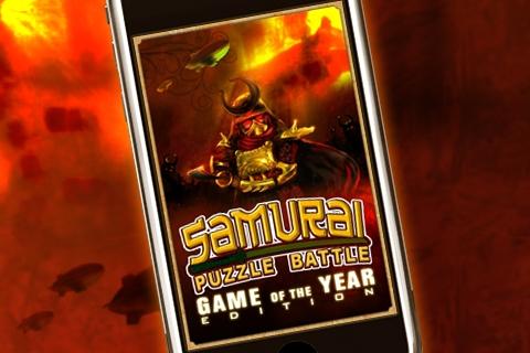 Samurai Puzzle Battle GOTY Edition screenshot #1