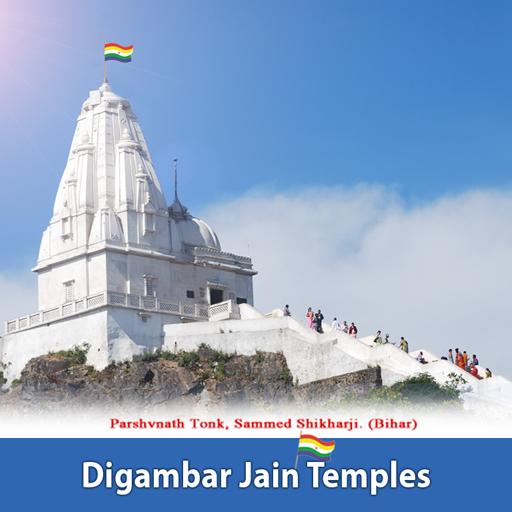 Digambar Jain Temples