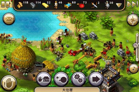 The Settlers - FREE screenshot 2