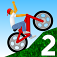The best 3D bike simulation game for the iPhone and iPod touch has arrived