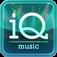 iQ Music Trivia Icon