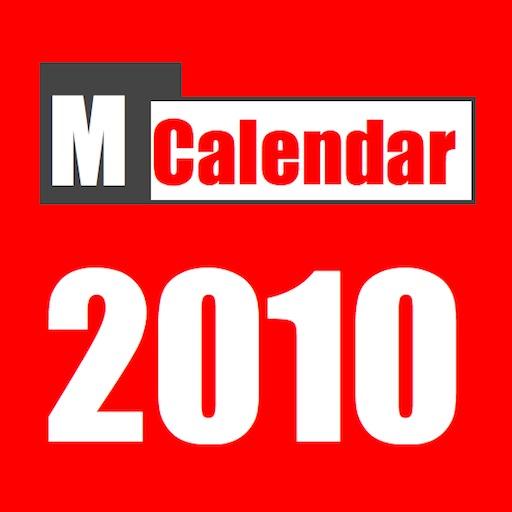 MotionCalendar 2010