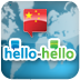 Hello-Hello Chinese Icon