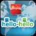 Hello-Hello Chinese Icon