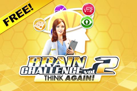 Brain Challenge 2: Think Again! FREE screenshot 1