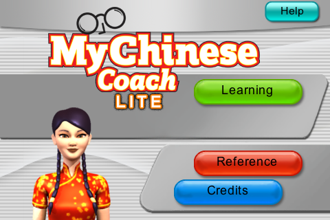 My Chinese Coach Lite screenshot #1