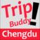 Trip Buddy – Chengdu Travel Guide 成都旅行伙伴 (中英文版) Icon