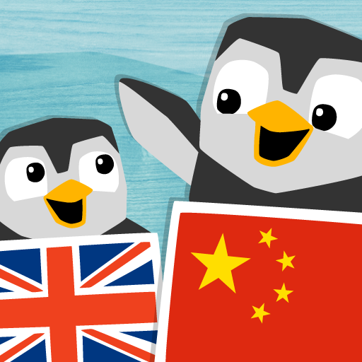 LinguPingu - English Chinese / ?? ?? -children learn languages