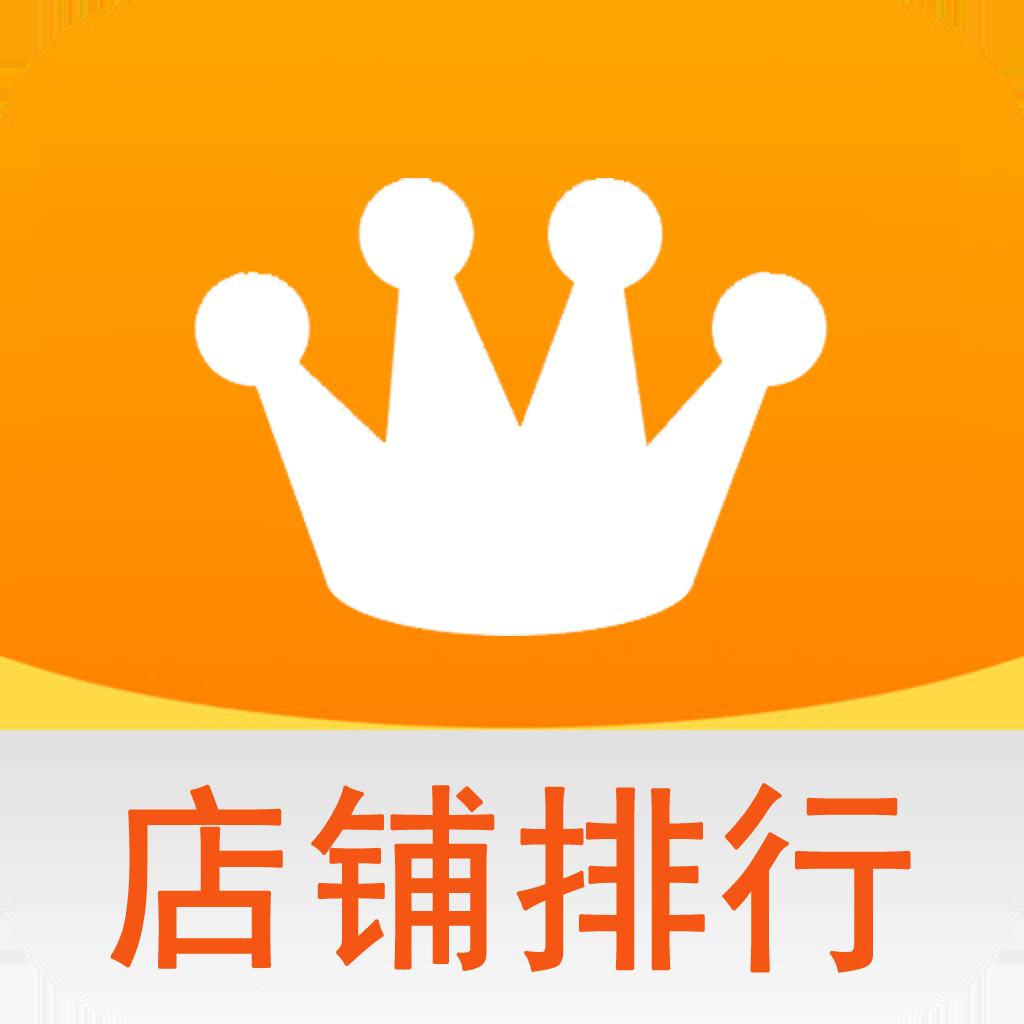 淘寶女裝店鋪logo設計圖片