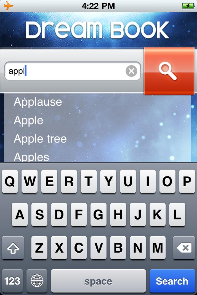 DreamBook Screenshot