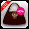 Soldes Lite Icon