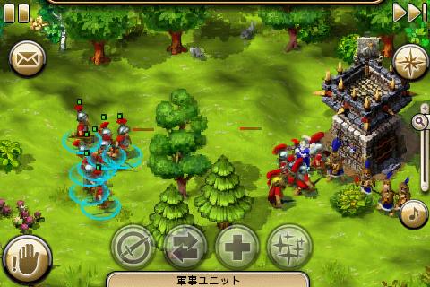 The Settlers - FREE screenshot 4