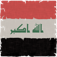 Iraqi Constitution Icon