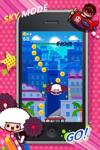 JaJa : Cheer Dancing! screenshot 1