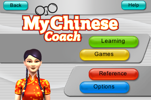 My Chinese Coach screenshot 1