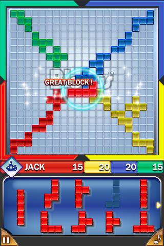 Blokus ™ FREE screenshot #1