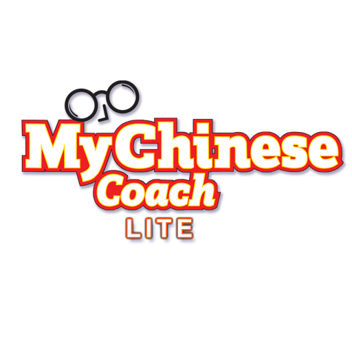 My Chinese Coach Lite