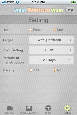 What Women Want(USA) Screenshot