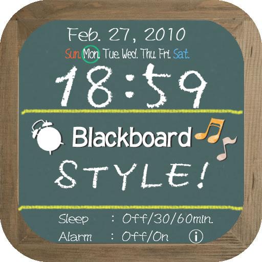 BlackboardStyle