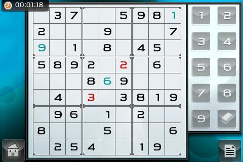 20-IN-1 GAME FEST ! screenshot 4