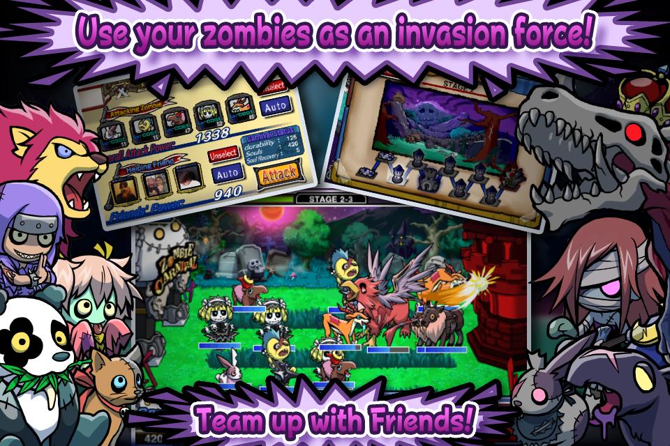 Zombie Carnival screenshot 4