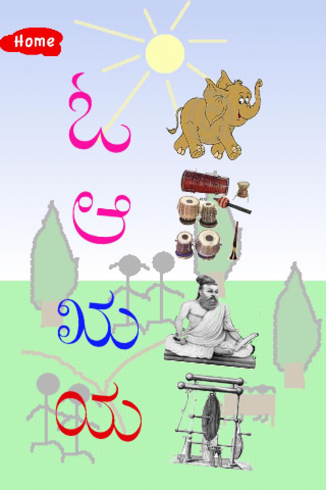 Kannada Alphabets   iPhone Education apps   by Pranav Apps