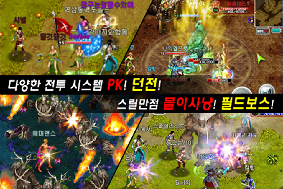 던전 판타지 온라인 (Dungeon Fantasy Online KR) screenshot #1