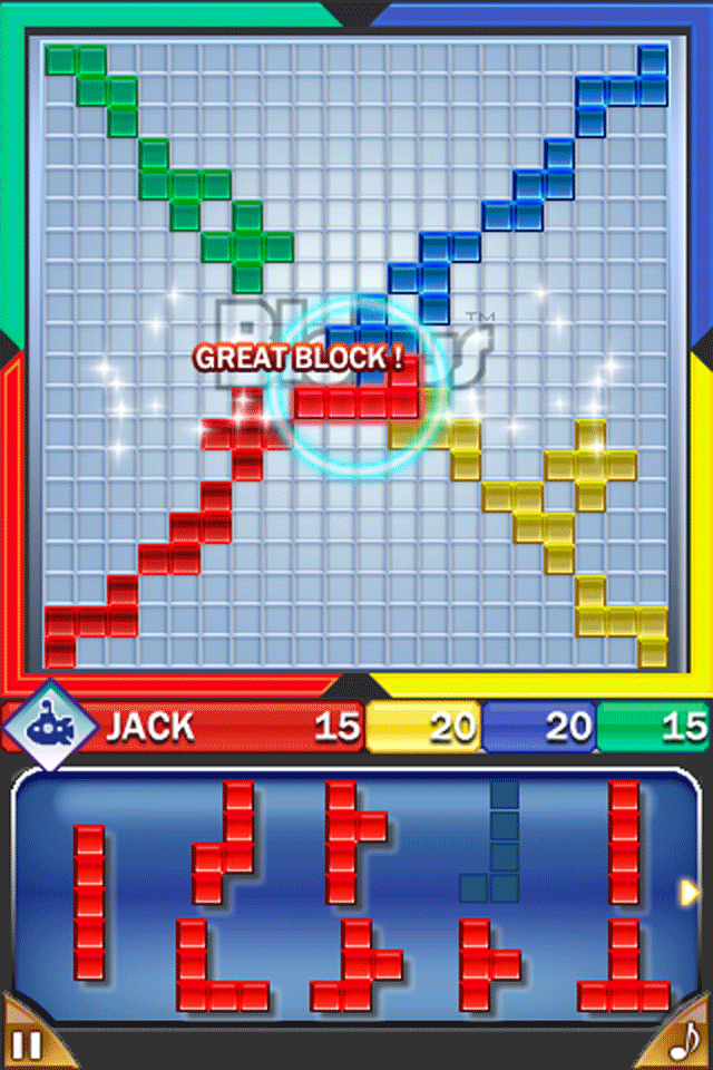Blokus ™ screenshot 1