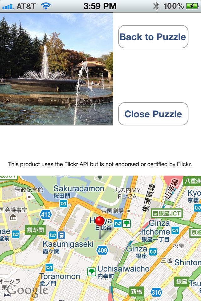 GeoPix Screenshot