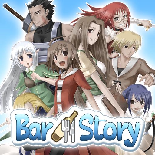 Adventure Bar Story