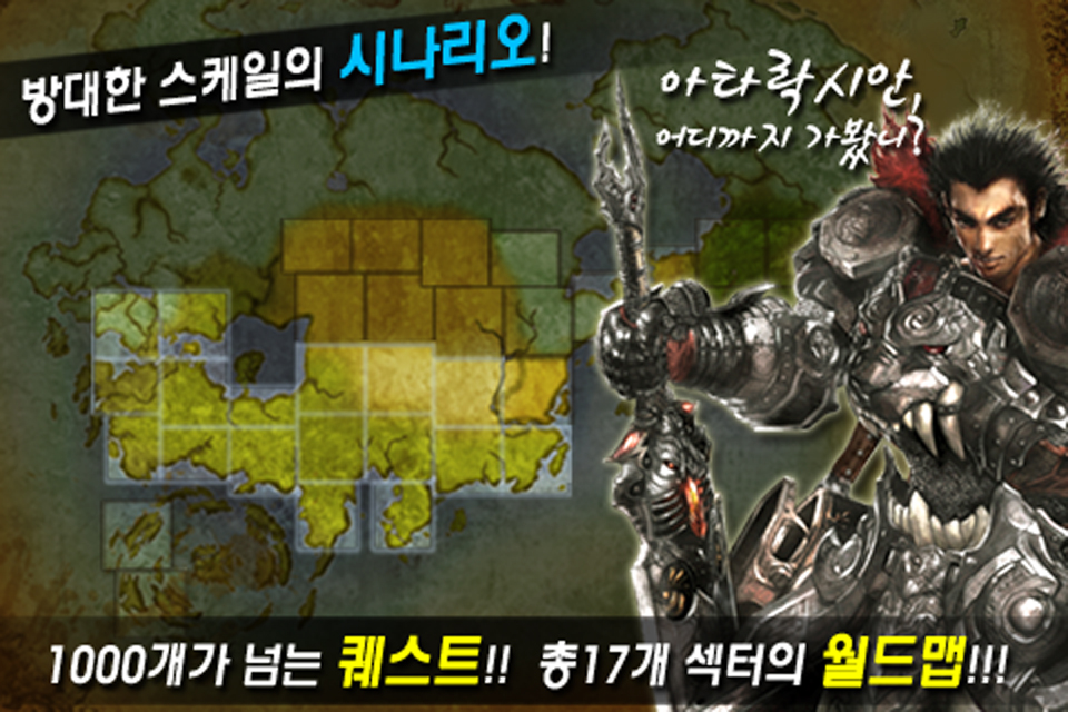던전 판타지 온라인 (Dungeon Fantasy Online KR) screenshot #2
