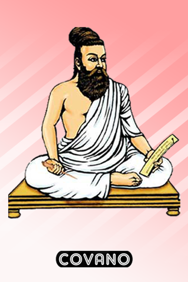 Thirukural with tamil meaning