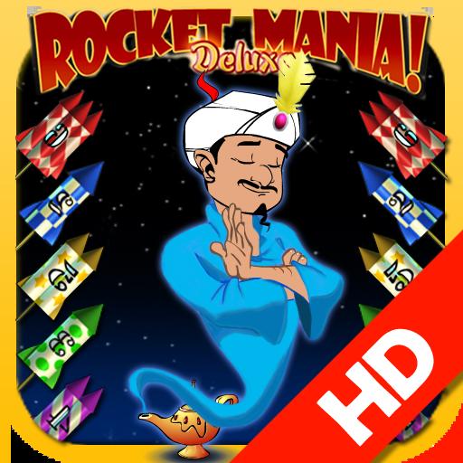 Rocket Mania