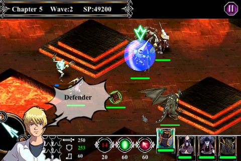 Screenshot 2 of 5