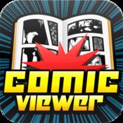 Namo ComicsViewer