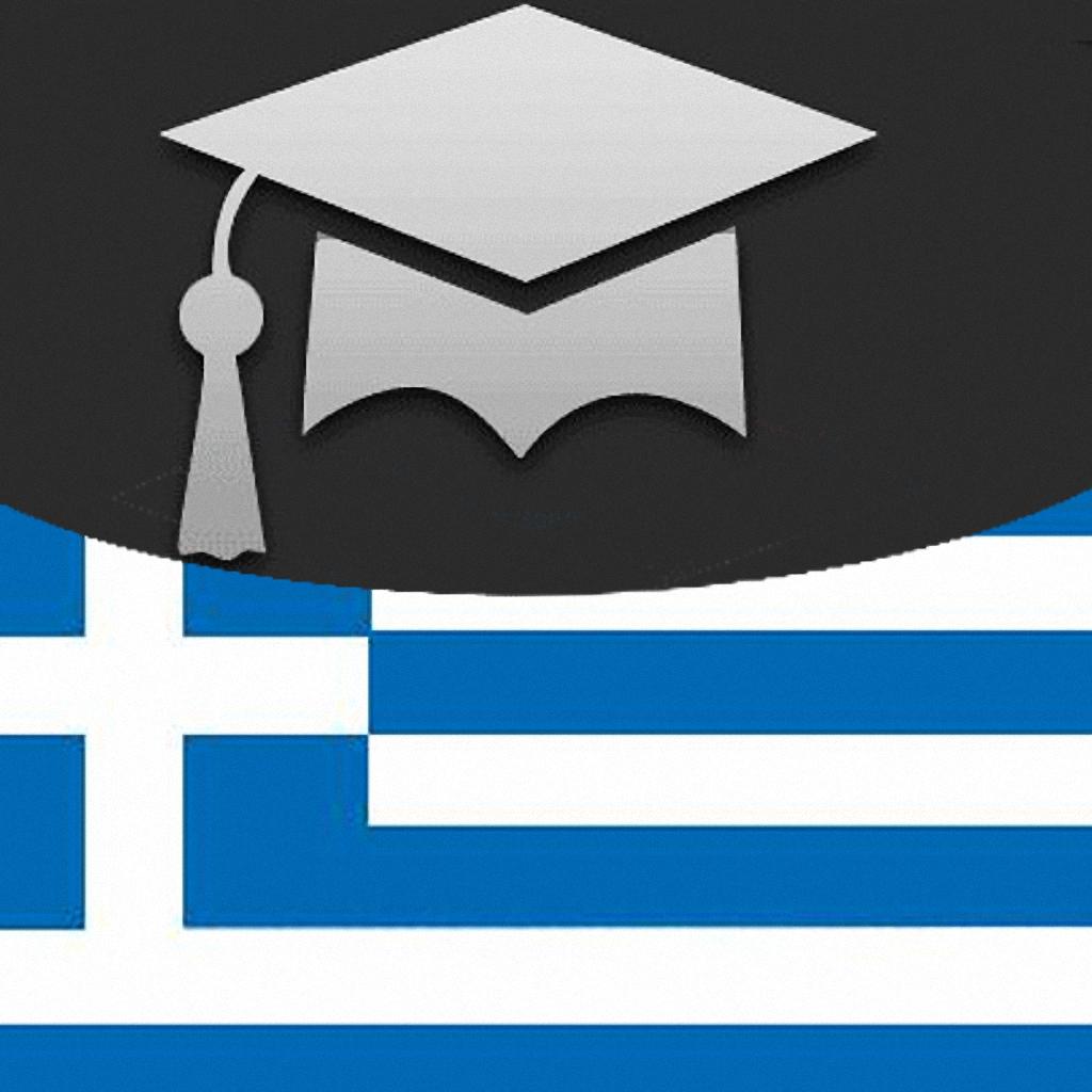 Basic Greek ™