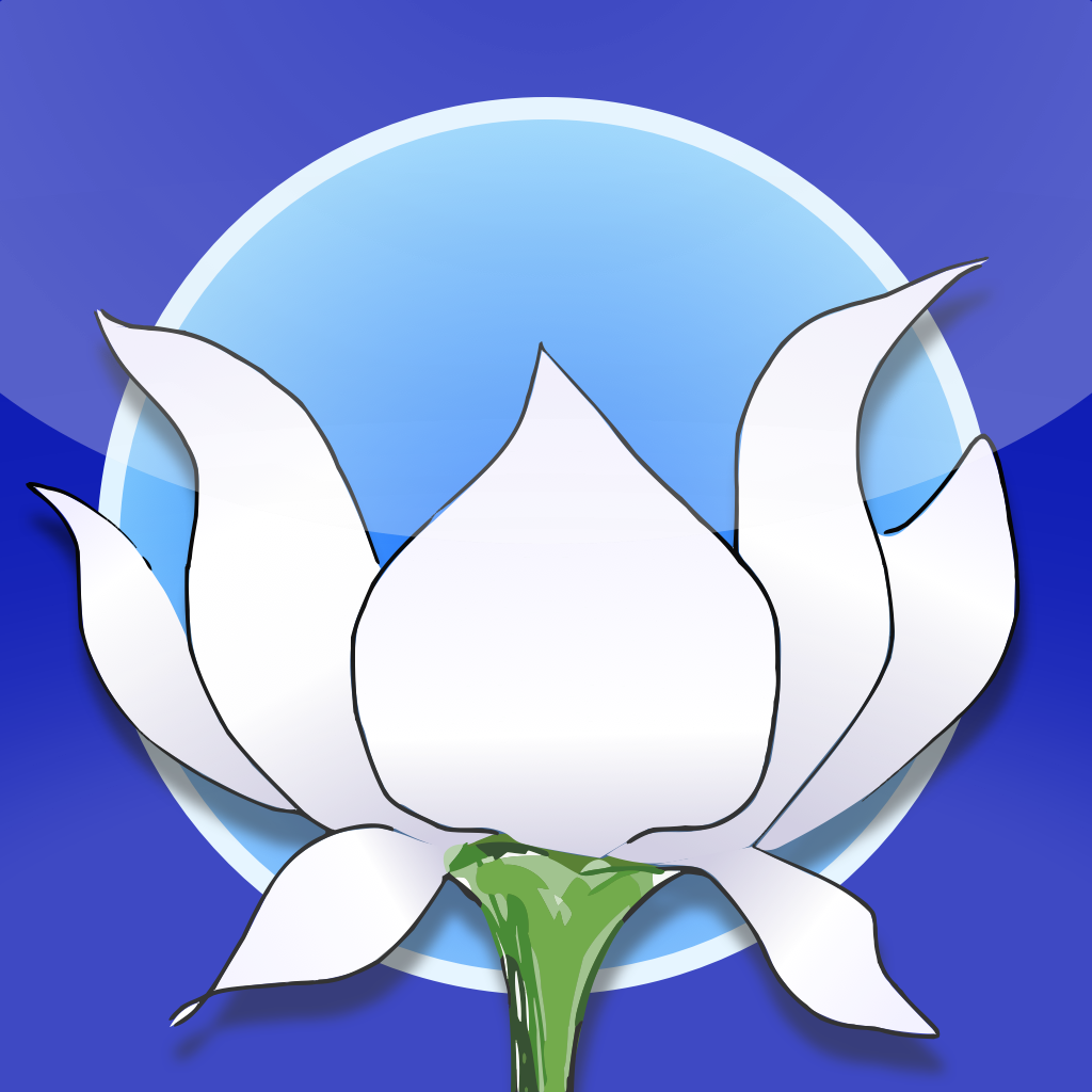 Lotus Bud - Meditation Timer
