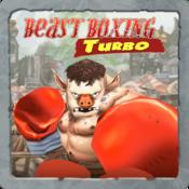 野獸拳擊 Beast Boxing Turbo