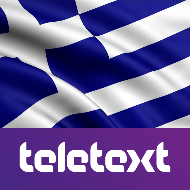 Greek Holiday Talking Phrasebook - Teletext Holidays - The essential collection of phrases for your trip to Greece - be clearly understood wherever you go...