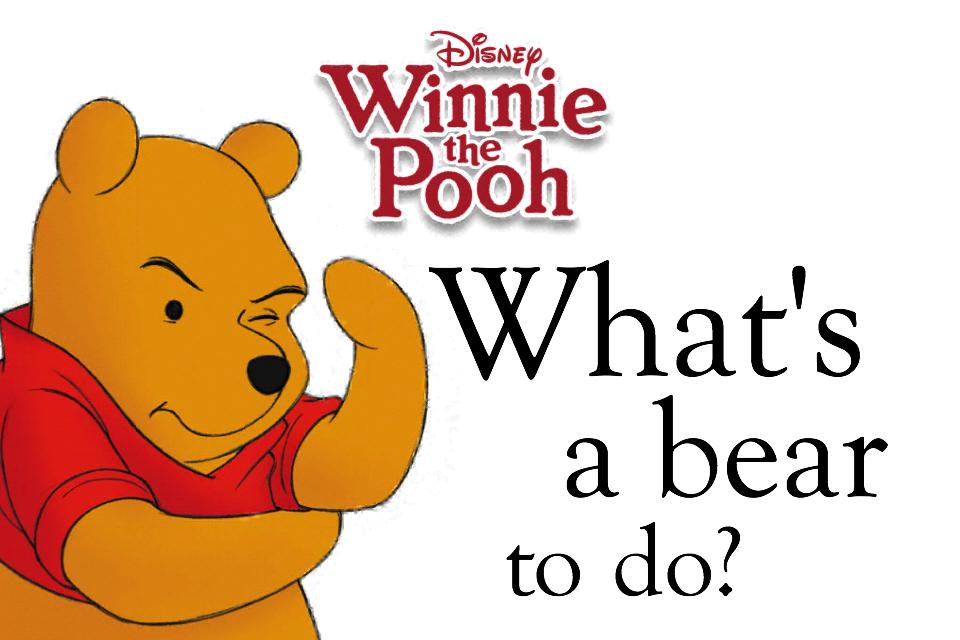 Winnie the Pooh Puzzle Book screenshot #1