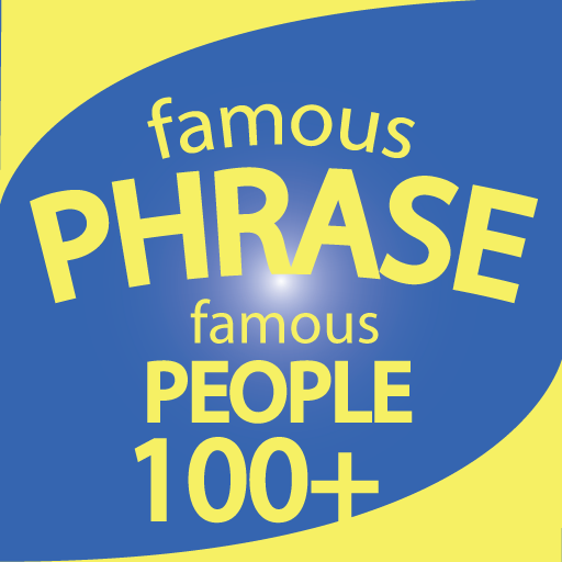 A Famous Phrase Collection HD