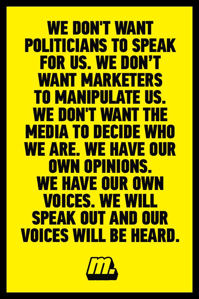 Manifest. Screenshot