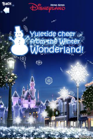 Disney's Snowflake Factory screenshot #2