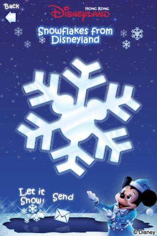 Disney's Snowflake Factory screenshot #4
