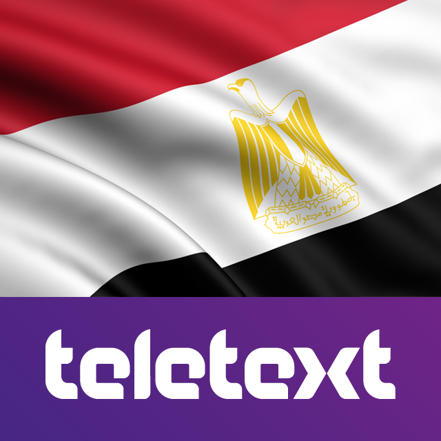 Arabic Speaking Phrasebook from Teletext Holidays - Hundreds of phrases, chosen by holiday experts, perfect for last minute getaways, helping make sure you aren't lonely when travelling the planet by
